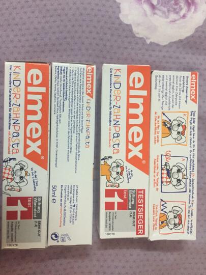 Elmex 德国进口氟化胺乳牙牙膏儿童洁齿可吞咽牙膏1-6岁共5支 晒单图