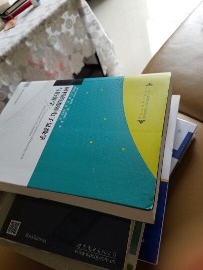 物理学名家名作译丛:材料的透射电子显微学与衍射学 晒单图