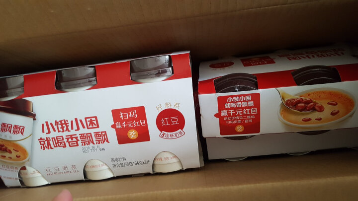 香飘飘奶茶 红豆味奶茶 三连杯64g*3杯 杯装休闲冲饮品 晒单图