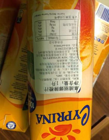 地中海塞浦路斯进口 塞浦丽娜(Cyprina)菠萝汁100%纯果汁 1L*4瓶 果汁饮料 整箱 晒单图