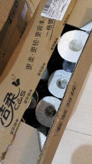 洁柔(C&S)抽纸 黑Face 可湿水3层120抽面巾纸*20包 无香(L号纸巾 整箱销售 面子系列 替代毛巾) 晒单图