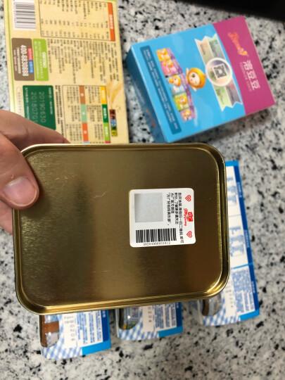 方广 儿童零食 肉松 原味猪肉酥+开味牛肉酥+钙铁锌猪肉酥组合套装 300g 晒单图
