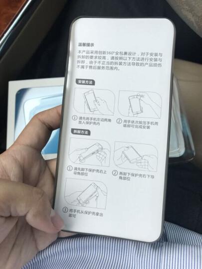 网易严选 网易智造 iphone 7Plus/8 Plus手机壳 苹果7P/8P保护套 磨砂超薄0.4mm 手机套全包防摔软壳男女 黑 晒单图