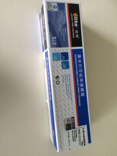 埃特(elite_value) E KX-FAC296CN 黑色墨粉盒 (适用松下 KX-FL323CN/328CN) 晒单图