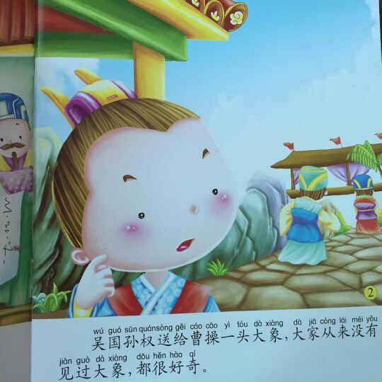 宝宝蛋中国故事全10册 儿童经典童话故事0-3-6岁儿童注音睡前故事少儿绘本神笔马良故事书 晒单图