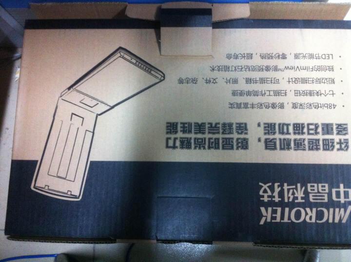 MICROTEK中晶FileScan380彩色胶片胶卷照片文档平板扫描仪 晒单图