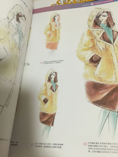时装画手绘表现技法 晒单图