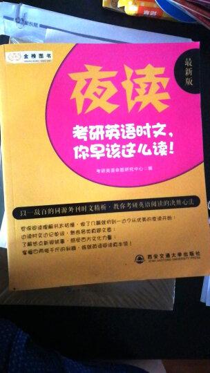 金榜图书 2017李永乐·王式安唯一考研数学系列:线性代数辅导讲义 晒单图