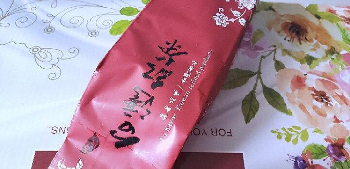 联台茗茶 茶叶 台湾日月潭蜜香红茶 礼盒 送礼 雪藏系列蜜香红茶两包共100g(不带礼盒) 晒单图