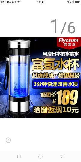 菲莱森 日本富氢水杯水素水杯水素杯充电便携式富氢杯高浓度负氢养生杯生成器高速电解水机 五年保修!一年以换代修! 晒单图
