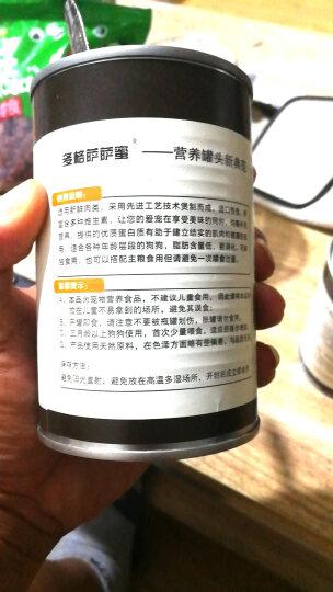 多格萨萨蜜 宠物食品狗湿粮狗粮 牛肉罐头400g*12罐 晒单图