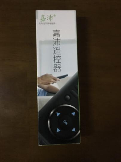 嘉沛TV-527机顶盒遥控器 适用于中兴智能移动电信机顶盒ZXV10 B760E B760D B760N B860A黑白通用 黑色 晒单图