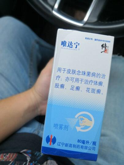 修正灰指甲专用药去除灰趾甲液清灰甲去灰甲净专用修复液非药膏药水 套装 晒单图
