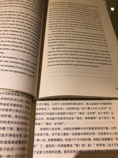 双语译林:假如给我三天光明(附英文原版1本) 晒单图