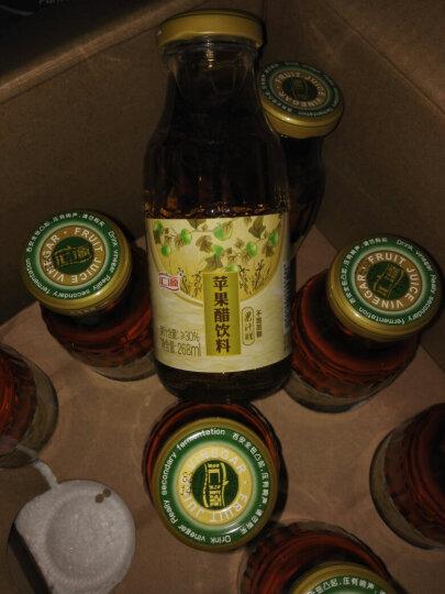 汇源  苹果醋  玻璃瓶268mlx9瓶 果汁 饮料 晒单图
