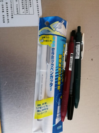 zebra斑马圆珠笔学生用R-8000橡胶杆原子笔日本进口中油笔黑色商务高档三色圆柱笔蓝色红色办公签 黑色 1支 晒单图