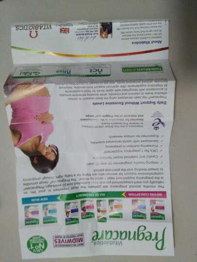 英国pregnacare薇塔贝尔叶酸 孕前孕妇叶酸片孕妇专用维生素营养保健品女男士备孕 晒单图