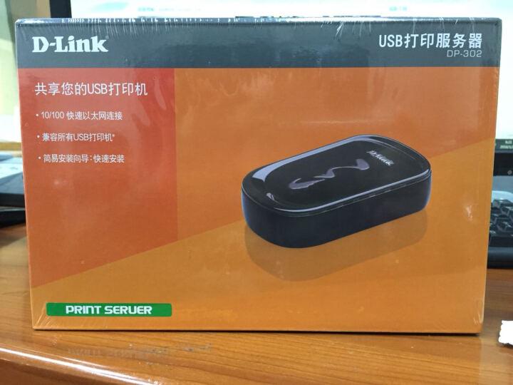 友讯(D-Link) DP-302 单USB接口打印服务器 外置网络打印机服务器 远程共享器 晒单图
