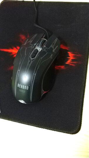 黑爵(AJAZZ) GT 机械有线游戏鼠标 lol/cf 吃鸡宏定义鼠标电竞电脑笔记本鼠标绝地求生 RGB星际迷航版白色 晒单图
