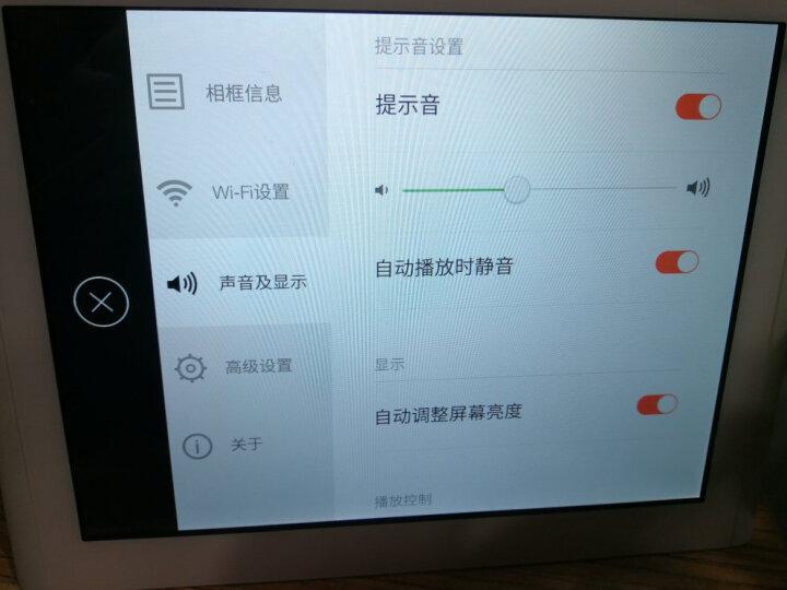 微信相框W-M1 腾讯官方出品电子相册 小程序互联无线传照片视频 8英寸高清IPS触摸屏 智能数码相框 白色 晒单图