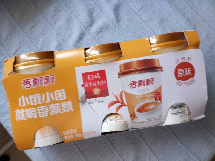 香飘飘奶茶 经典椰果原味 三连杯80g*3  杯装休闲冲饮品 晒单图