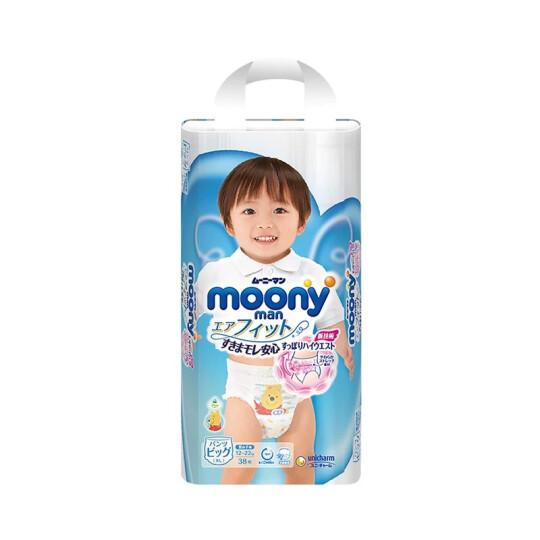 阿颖宝宝面条 婴幼儿牛肉番茄营养面条辅食210g/盒(适合6至36个月) 晒单图