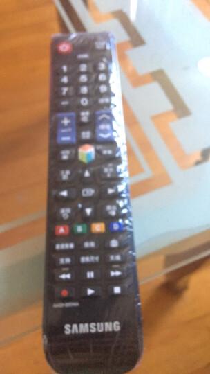 原装三星液晶电视机遥控器UA40F6400AJ UA46F6400AJ UA55F6400AJ 晒单图