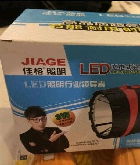 佳格 LED充电式手电筒 强光远射户外探照灯3w手电 YD-7000 晒单图