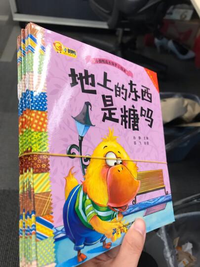 【好评过三千】幼儿美术创意画册 全6册 3-8岁儿童画册 入门 绘画本儿童画画本教材涂色书籍 晒单图