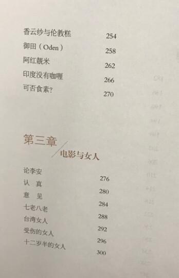 蔡澜旅行食记 晒单图