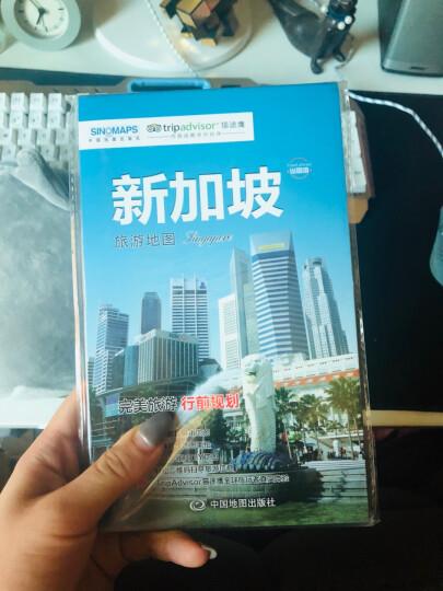 出国游城市系列:新加坡旅游地图(中英文对照 折叠便携 赠旅行手账) 晒单图