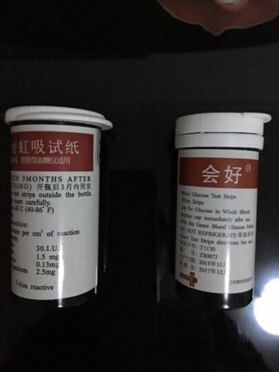会好(GRACE)袖珍型 血糖仪套装 家用(仪器+50条血糖试纸+50个采血针) 晒单图