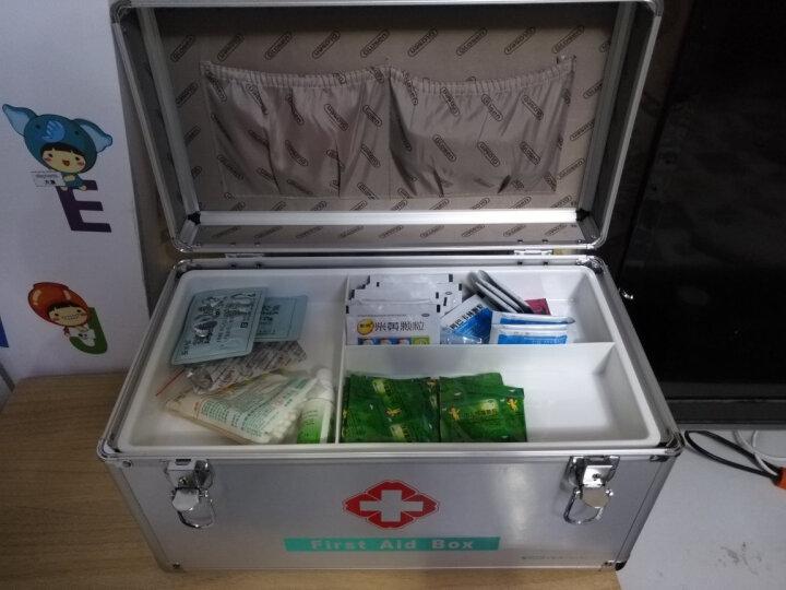 金隆兴(Glosen)医药箱家用急救箱出诊箱医疗收纳箱双层带锁铝合金家庭药箱 14寸B016-2 晒单图