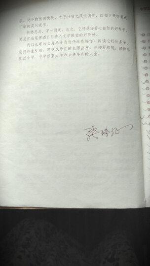 小学生古诗词75+80首 注音美绘版 经典国学诵读 古诗文诵读 语文必读教辅书 晒单图