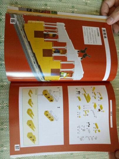 乐高设计指南 奇妙乐高模型的艺术设计与搭建技巧 晒单图