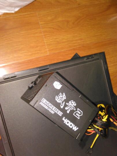 酷冷至尊(CoolerMaster)额定400W 战斧三代 400W电脑电源(80Plus认证/支持背线/质保三年/台式机电源) 晒单图