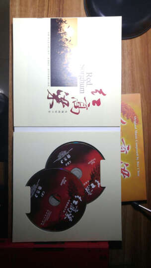 红高粱 电视原声带(2CD) 晒单图