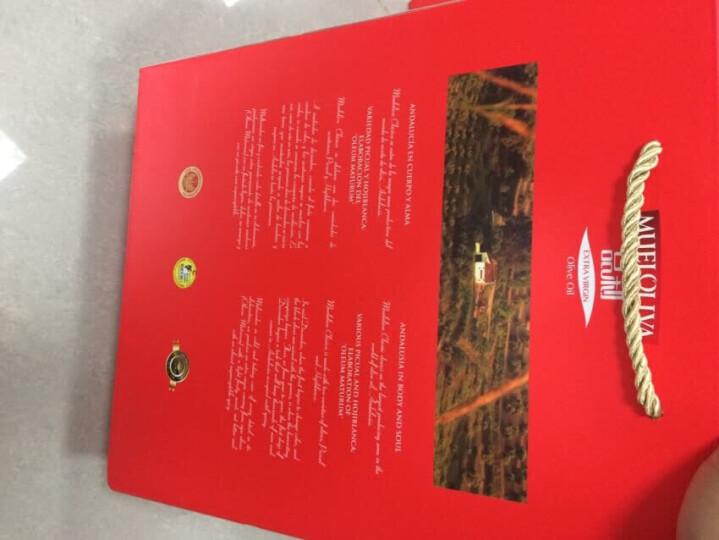 西班牙进口 品利 (MUELOLIVA) 特级初榨橄榄油礼盒 500ml*2瓶 中秋送礼盒 晒单图
