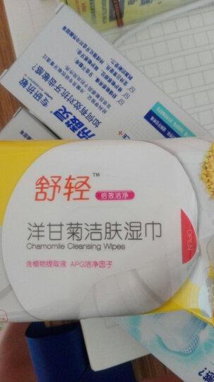 舒轻 (Sutsing) 洋甘菊洁肤 湿巾 10片便携装*1包 晒单图