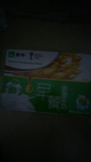 蒙牛 早餐奶 麦香味牛奶 250ml*16  礼盒装 晒单图