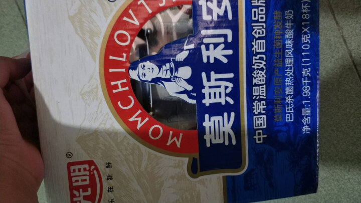 光明 莫斯利安 常温酸奶酸牛奶(原味)110g*18杯中华老字号 晒单图