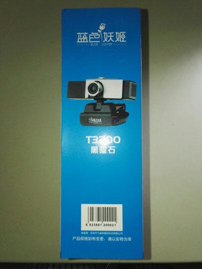 蓝色妖姬(BLUELOVER) 摄像头 电脑高清带麦克风台式机视频直播主播 T3200(家用高清拍照) 晒单图