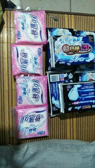 苏菲 卫生巾 超熟睡AIR极薄棉柔夜用420mm 4片*6包+弾力贴身极薄0.1日用230mm 8片*4包 晒单图