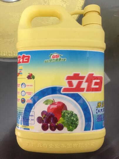 【沃尔玛】立白 洗洁精 新旧包装随机配送 1.68kg 晒单图