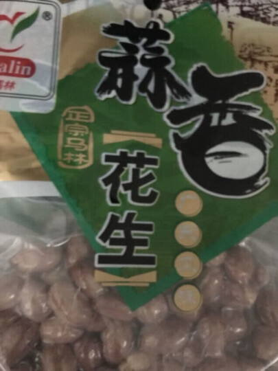 马林五香南乳花生蒜香花生仁花生米休闲零食特产小吃100g 蒜香 晒单图