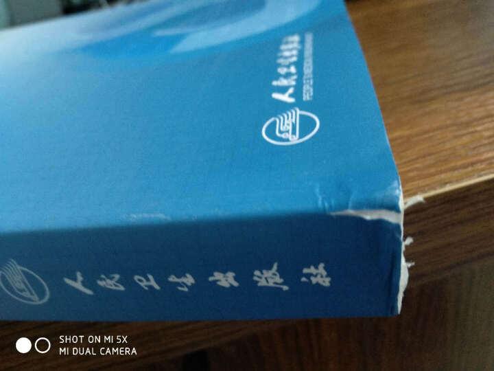 神经病学(第8版)第八版 贾建平第8八版本科临床西医教材 人民卫生出版 神经病学人卫版 晒单图