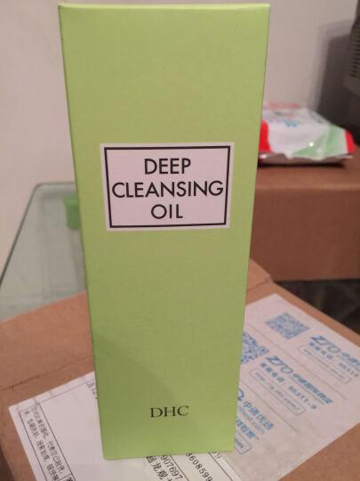 DHC橄榄系列 唇膏1.5g 天然无色保湿滋润 新旧包装随机发 晒单图