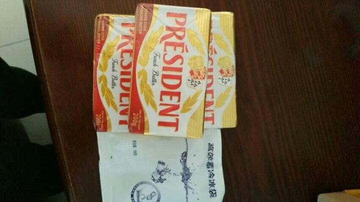 包邮 【总统淡味发酵黄油200g*3】进口动物性西点煎牛排面包饼干烘焙原料 晒单图