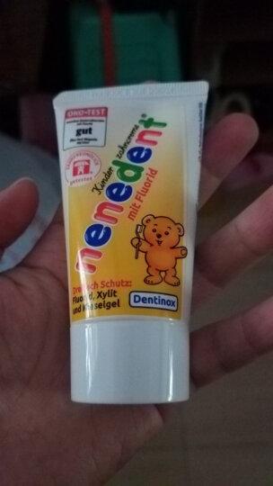 昵昵乐儿童牙膏进口德国原装宝宝牙膏2岁可吞咽2-12岁换牙期防蛀牙 莓果含氟 晒单图
