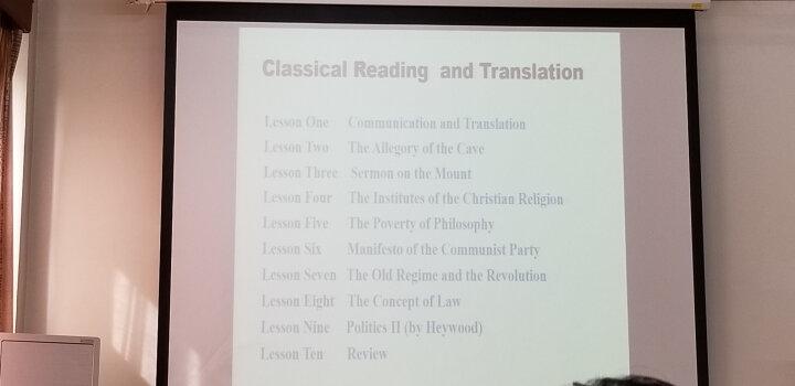 博士生学术英语综合阅读 晒单图